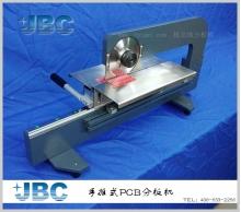 <b>JBC手推走刀分板机分板视频</b>